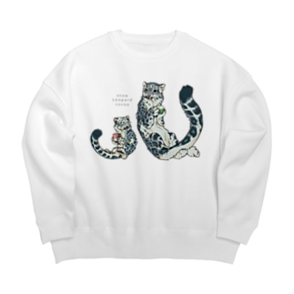 SNOW-LEOPARD COCOA Big silhouette sweats