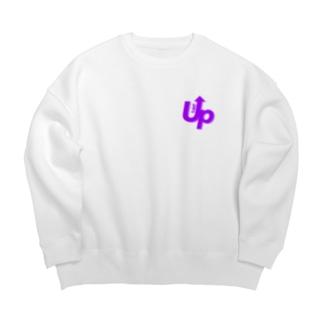 Purple Big silhouette sweats