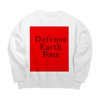 地球防衛隊 Big silhouette sweats