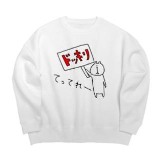 てってれー! Big Crew Neck Sweatshirt