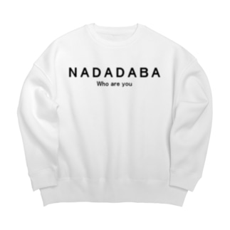 NADADABA Big silhouette sweats