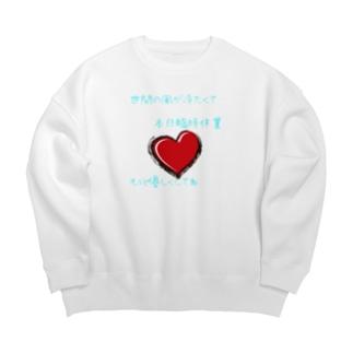 TOKO Message❤経営者に贈る Big silhouette sweats