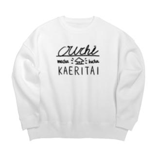 Ouchi mechakucha KAERITAI Big silhouette sweats