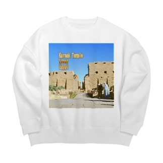 エジプト:カルナック神殿 Egypt: Karnak Temple / Luxor Big silhouette sweats