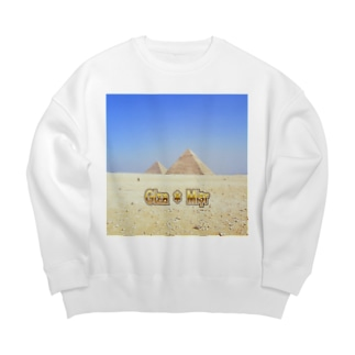 エジプト:ギザのピラミッド Egypt: Pyramid in Giza Big silhouette sweats