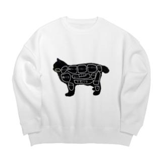 焼肉屋の猫 Big silhouette sweats