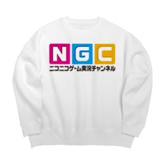 NGC『オフィシャルロゴ』(Ver.1.1) Big silhouette sweats
