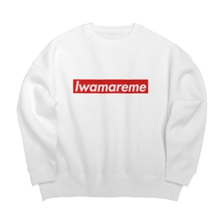iwama Big silhouette sweats