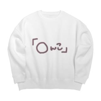 『〇んこ』ロゴ‼️新作‼️ Big silhouette sweats