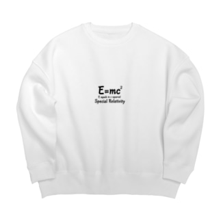 E=mc² Big silhouette sweats