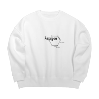 Hexagon Big silhouette sweats