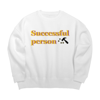 Successful person 成功者 グッズ Big silhouette sweats