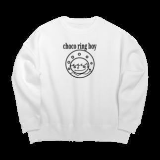 チョコリングボーイのお店のchoco ring boy / type-A Big silhouette sweats