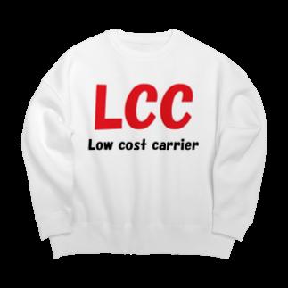 アメリカンベースのエアライン LCC  Low cost carrier Big silhouette sweats