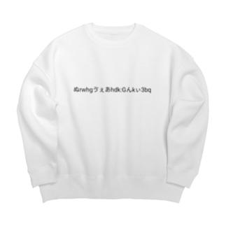 んぷ Big silhouette sweats