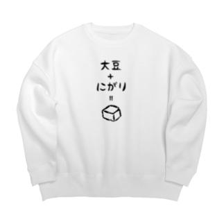 大豆+にがり=豆腐 Big silhouette sweats