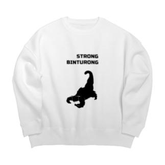 ストロング ビントロング Big silhouette sweats