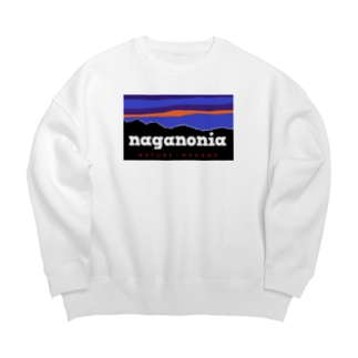 Naganonia Big silhouette sweats