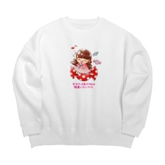 キャンディーおしのちゃん Big silhouette sweats