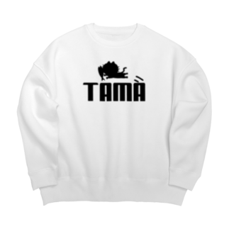 ひよこねこ ショップ 1号店のTAMA (PUMAパロディ) Big silhouette sweats