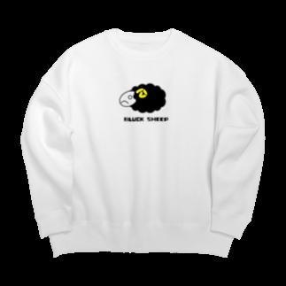 GodGorogoroの黒い羊 Big silhouette sweats