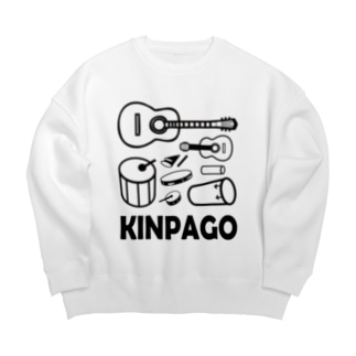 kinpago Big silhouette sweats