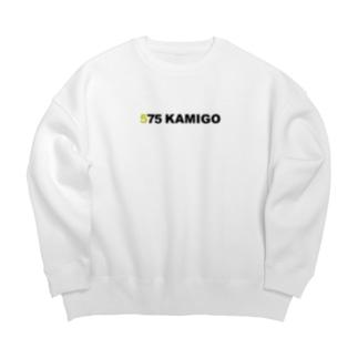 Kamigo Big silhouette sweats