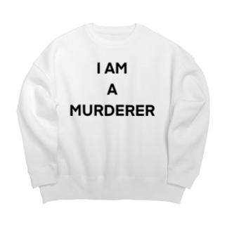I Am A Murderer Big silhouette sweats