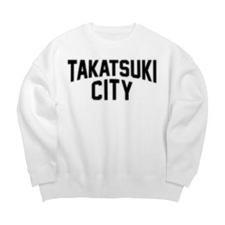 takatsuki city 高槻ファッション アイテム Big silhouette sweats