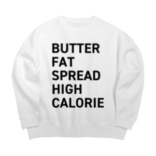 BUTTER Big silhouette sweats