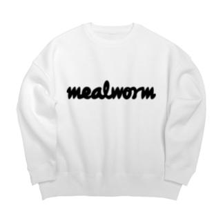 mealworm black Big silhouette sweats
