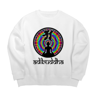 adibuddha 2 Big silhouette sweats
