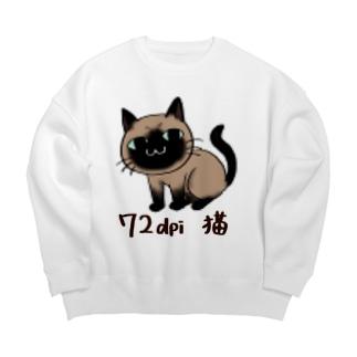 72dpi猫(オシャム) Big silhouette sweats