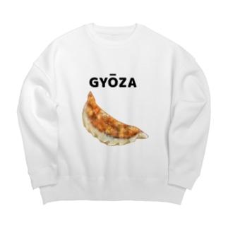 GYOZA Big silhouette sweats