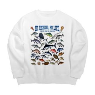 Saltwater fish_3C Big Crew Neck Sweatshirt