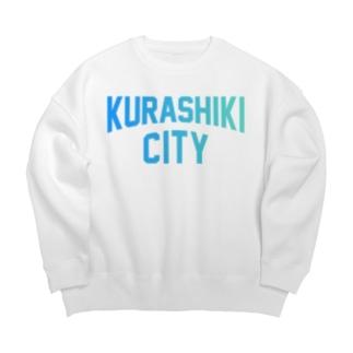 倉敷市 KURASHIKI CITY Big silhouette sweats