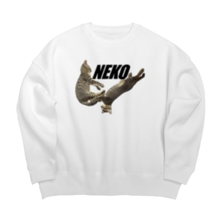 NEKO Big silhouette sweats