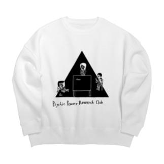超能力研究部ピラミッドパワー Big silhouette sweats