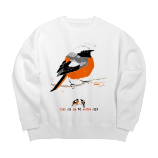 MARU ジョビ丸(大)まるい小鳥 まる過ぎる ジョウビタキ Big silhouette sweats