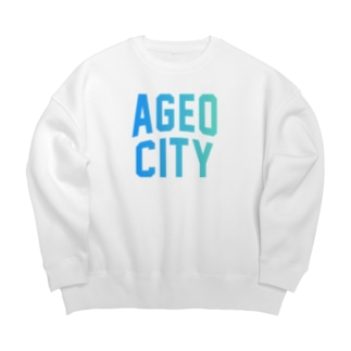 上尾市 AGEO CITY Big silhouette sweats
