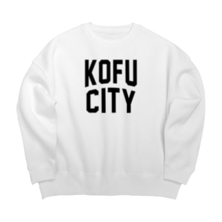 甲府市 KOFU CITY Big silhouette sweats