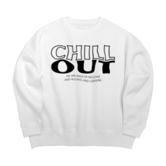 """CHILL OUT"" Big silhouette sweats"