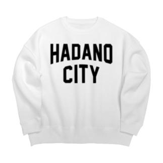 秦野市 HADANO CITY Big silhouette sweats