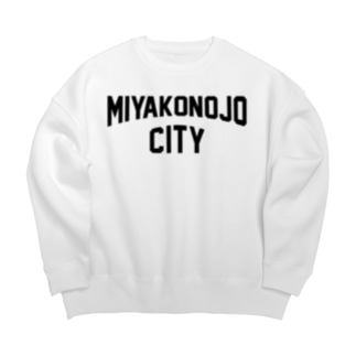 都城市 MIYAKONOJO CITY Big silhouette sweats