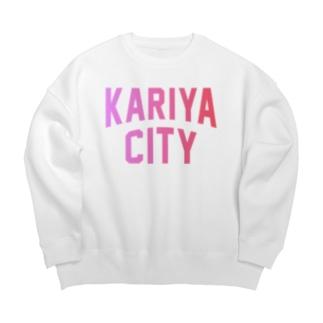 刈谷市 KARIYA CITY Big silhouette sweats