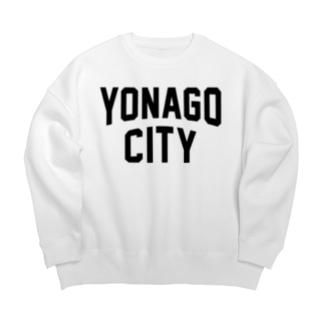 米子市 YONAGO CITY Big silhouette sweats
