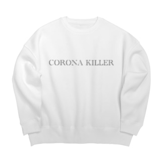 CORONA KILLER Big silhouette sweats