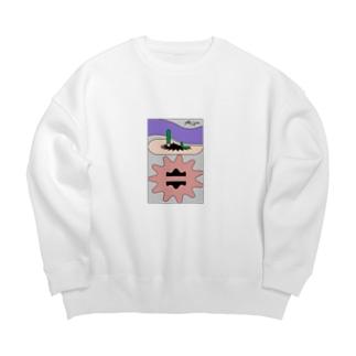 そばにかげにの西日 Big Crew Neck Sweatshirt