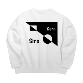 SiroとKuro Big silhouette sweats