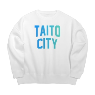 台東区 TAITO CITY ロゴブルー Big silhouette sweats